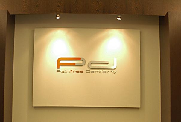 Logo_PainfreeDentistry